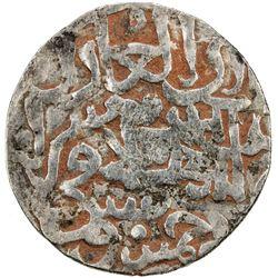 SALGHURID: Abish bint Sa'd, 1265-1285, AR dirham (2.81g), Shiraz, AH665. VF