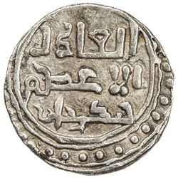 GREAT MONGOLS: Chingiz Khan, 1206-1227, AR dirham (3.10g), NM, ND. EF