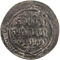 GREAT MONGOLS: temp. Chingiz Khan, 1206-1227, AE broad mansuri dirham (6.75g), Samarqand, AH617. VF-