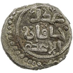 GREAT MONGOLS: temp. Chingiz Khan, 1206-1227, AE jital (4.27g), NM, ND. EF