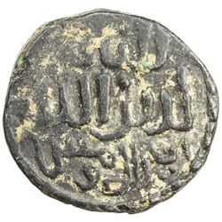 GREAT MONGOLS: temp. Chingiz Khan, 1206-1227, AE jital (2.99g), Kurraman, ND. VF