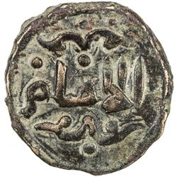 GREAT MONGOLS: Anonymous, ca. 1220s-1240s, AE jital (1.92g), NM, ND. VF-EF