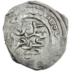 GREAT MONGOLS: Ogedei, 1227-1241, AR dirham (2.25g), Imil, ND. VF