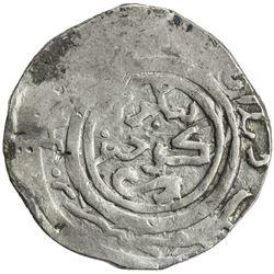 GREAT MONGOLS: Ogedei, 1227-1241, AR dirham (2.39g) (Imil), AH(6)35. F-VF