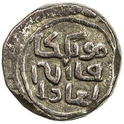 GREAT MONGOLS: Mongke, 1251-1260, AE fals (4.43g), Ghazna. VF