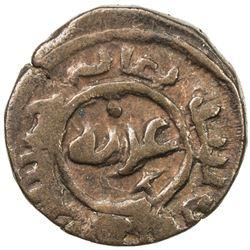 GREAT MONGOLS: Anonymous, fl. 1260, AE jou (3.31g), Ghazna, AH658. VF