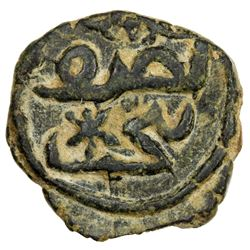 GREAT MONGOLS: Anonymous, ca. 1240s-1260s, AE fals (1.62g), Multan, ND. EF