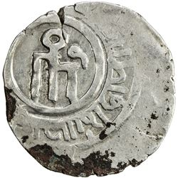 GREAT MONGOLS: Anonymous, AR dirham (2.01g), ND. VF