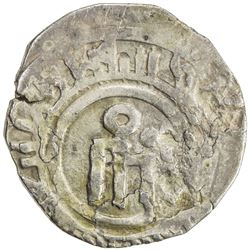 GREAT MONGOLS: Anonymous, AR dirham (2.06g), [Imil], ND. VF