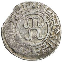 GREAT MONGOLS: temp. Ariqboka, 1260-1264, AR dirham (1.42g), Imil, AH660. F-VF