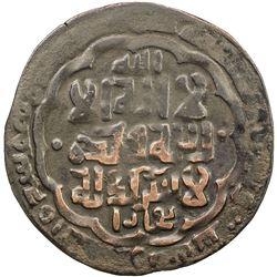 GREAT MONGOLS: Anonymous, 1268-1269, AE dirham (7.08g), Bukhara, AH666. VF