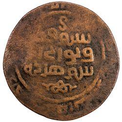 GREAT MONGOLS: Anonymous, AE broad dirham (9.16g), Samarqand, AH(630). F-VF