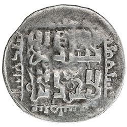 CHAGHATAYID KHANS: temp. Qaidu, 1270-1302, AR dirham (1.78g), Otrar, AH690. F