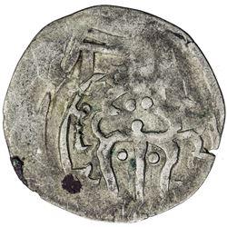 CHAGHATAYID KHANS: Jalal al-Din Yasawur, 1309-1320, AR dirham (1.39g), ND. VF