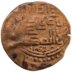 CHAGHATAYID KHANS: Anonymous, AE broad fals (3.63g), Bukhara, AH759. VF
