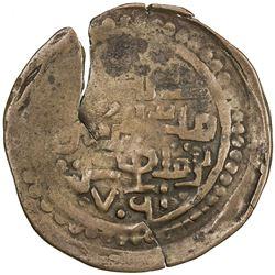 CHAGHATAYID KHANS: Anonymous, AE broad flan (3.22g), Tirmidh, AH761. F-VF
