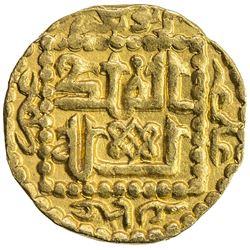 SUFID: temp. Husayn, 1361-1372, AV dinar (1.15g), Madinat Khwarizm, AH773. EF