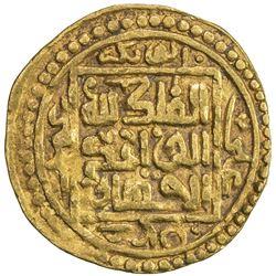 SUFID: temp. Husayn, 1361-1372, AV dinar (1.15g), Khwarizm, AH767. VF