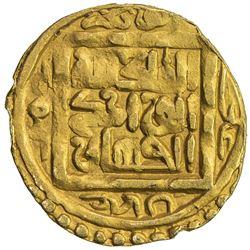 SUFID: temp. Husayn, 1361-1372, AV dinar (1.16g), Khwarizm, AH768. VF