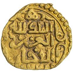 SUFID: temp. Husayn, 1361-1372, AV dinar (1.07g), Khwarizm, AH771. VF