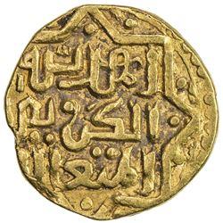 SUFID: temp. Husayn, 1361-1372, AV dinar (1.00g), Madinat Khwarizm, AH771. VF