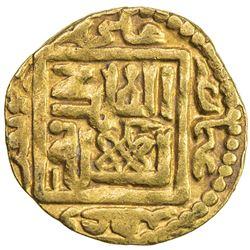 SUFID: temp. Husayn, 1361-1372, AV dinar (1.13g), Madinat Khwarizm, AH773. EF