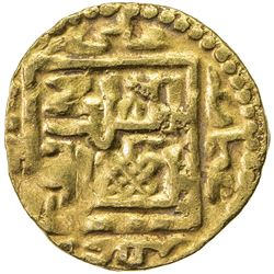 SUFID: temp. Husayn, 1361-1372, AV dinar (1.13g), Madinat Khwarizm, AH774. VF