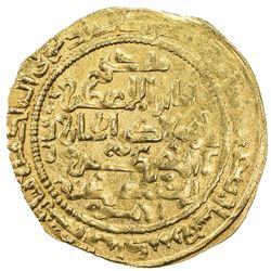 ILKHAN: Hulagu, 1256-1265, AV ingot dinar (3.66g), al-Mawsil, AH672. VF-EF