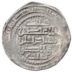 ILKHAN: Hulagu, 1256-1265, AR dirham (3.01g), Ir(bil), AH(6)64. VF