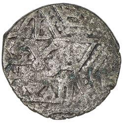 ILKHAN: Hulagu, 1256-1265, AR 1/2 dirham (1.19g) (Sinjar), DM. F-VF