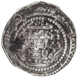 ILKHAN: Hulagu, 1256-1265, AR dirham (2.88g), MM, AH67x. VF