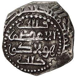 ILKHAN: Hulagu, 1256-1265, AR 1/2 dirham (1.34g) (Irbil), DM. VF