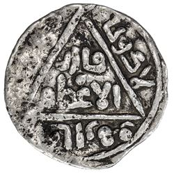 ILKHAN: Hulagu, 1256-1265, AR 1/3 dirham (0.96g), NM, ND. F