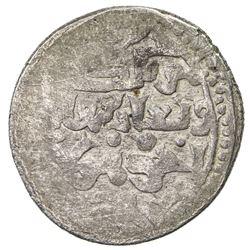 ILKHAN: Hulagu, 1256-1265, AR dirham (2.70g), Hamah, AH658. VF