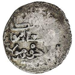 ILKHAN: Hulagu, 1256-1265, AR dirham (2.60g), Hamah, AH(658). VF