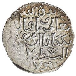 ILKHAN: Hulagu, 1256-1265, AR dirham (2.89g), Harran, AH659. EF