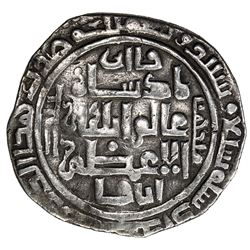 ILKHAN: Abaqa, 1265-1282, AR dirham (2.66g), Baghdad, AH667. VF