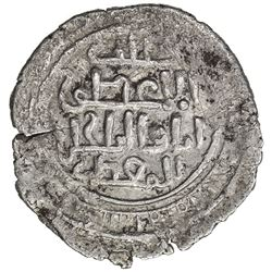 ILKHAN: Abaqa, 1265-1282, AR dirham (2.33g), NM, AH677. VF