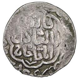 ILKHAN: Abaqa, 1265-1282, AR dirham (3.06g), MM, AH678. VF