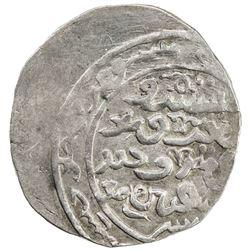 ILKHAN: Abaqa, 1265-1282, AR dirham (2.68g), Nishapur, AH676. VF