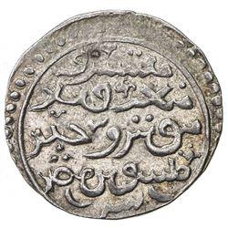 ILKHAN: Abaqa, 1265-1282, AR dirham (2.70g) (Nishapur), AH(6)78. EF