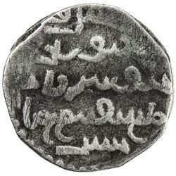 ILKHAN: Abaqa, 1265-1282, AR dirham (2.77g), Khabushan, AH68x. VF