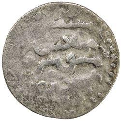 ILKHAN: Abaqa, 1265-1282, AR dirham (2.77g), Tus, ND. VF
