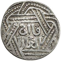 ILKHAN: Anonymous Qa'an al-'Adil, AR kaaniki dirham (2.36g), [Tiflis], AH666. VF