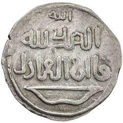 ILKHAN: Anonymous Qa'an al-'Adil, AR dirham (2.73g), Marw, AH(67)7. EF