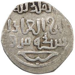 ILKHAN: Anonymous Qa'an al-'Adil, AR dirham (2.64g), Marw, AH(6)79. VF