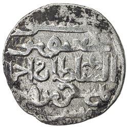 ILKHAN: Ahmad Tekudar, 1282-1284, AR dirham (2.40g), Urumi, AH68x. VF