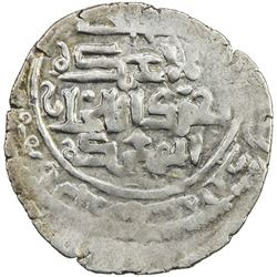 ILKHAN: Ahmad Tekudar, 1282-1284, AR dirham (2.64g), al-Jazira, AH(68)1. VF