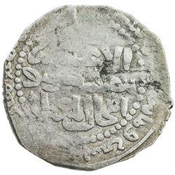ILKHAN: Ahmad Tekudar, 1282-1284, AR dirham (2.55g), MM, AH68x. VF