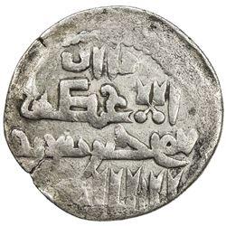 ILKHAN: Ahmad Tekudar, 1282-1284, AR dirham (2.37g), NM, ND. VF